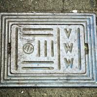 VWW - Vancouver, Canada | Blurbomat.com