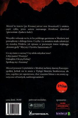 msciciel-2
