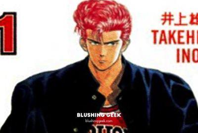 Manga Review – Slam Dunk by Takehiko Inoue | Blushing Geek
