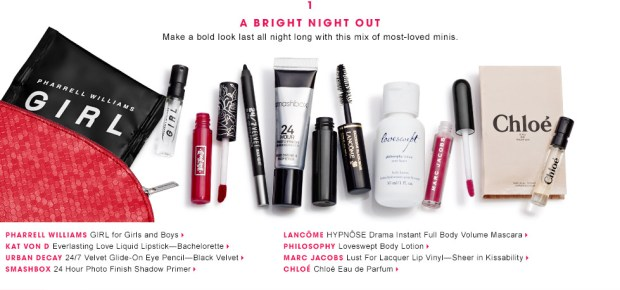 Sephora free gift with $25 purchase for Beauty Insiders