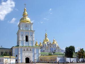 Свято-Михайлівський Золотоверхий монастир