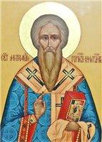 Митрофан перший Патріарх Константинопольський