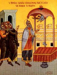 18 вересня – день пам'яті пророка Захарії та праведної Єлизавети, батьків Іоана Предтечі