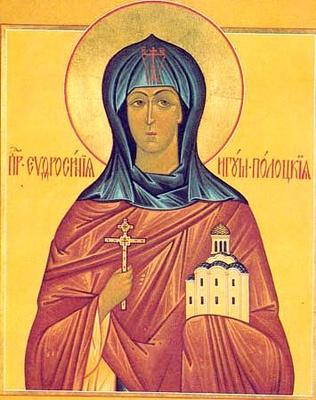Преподобна Єфросинія Суздальська