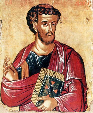 Святий апостол і євангеліст Лука