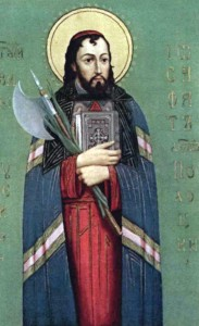 Святий священномученик Йосафат