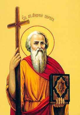 Апостол Андрій Первозванний