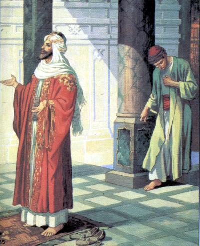 Фарисей і Митар