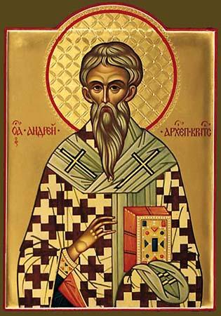 Великий покаянний канон Андрія Критського. Служба в понеділок