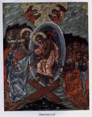 Світла Пасха. Воскресіння Господнє