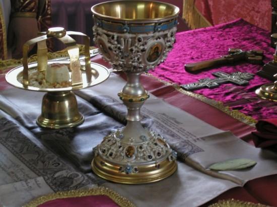 Свято пресвятої євхаристії