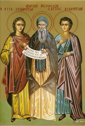 Святих мучеників Євлампія та Євлампії