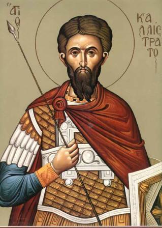 священномученик Калістрат