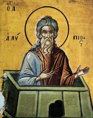 День пам'яті преподобного Алипія Стовпника