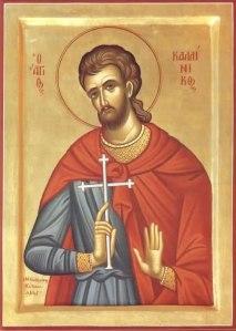 Святий Калиник
