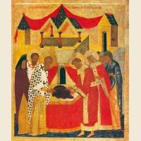 Положення чесної ризи Пресвятої Богородиці у Влахерні (V)