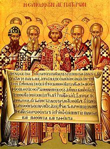 Неділя Святих отців Першого Вселенського Собору