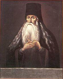 Паїсій Величковський