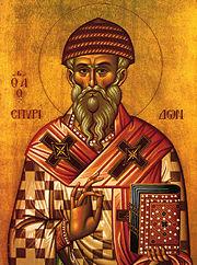 Святий Спиридон Тримифунтський