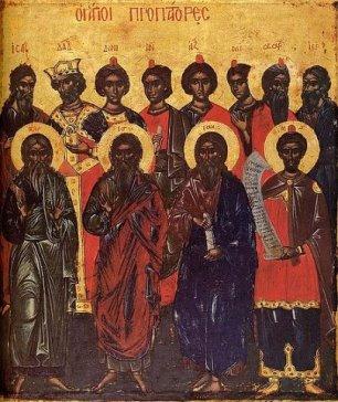 Неділя Праотців (за два тижні до Різдва Христового перехідне свято)