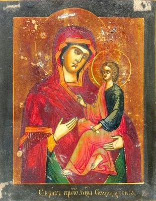 Ікони Божої матері, частина 1