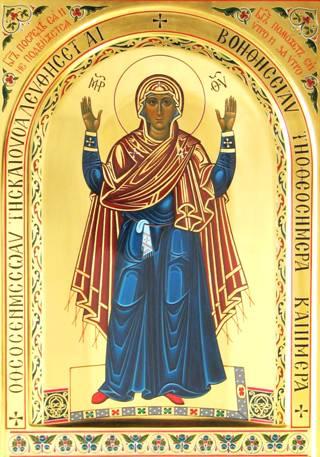 Ікони Божої матері, частина 2