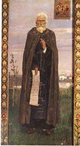 Преподобний Сергій Радонезький