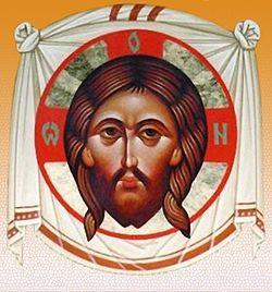 Перенесення з Едесси до Константинополя Нерукотворного Образа Господа
