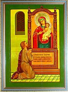 """Ікони Божої Матері """"Несподівана радість"""""""