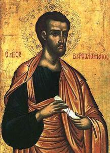 Апостол Варфоломій (з дванадцяти)