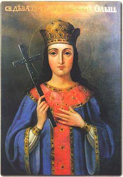 Юліанія княгиня Ольшанська