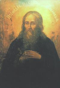 Преподобний Павло Печерський