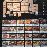 ヨドバシAKibaレストランフロアリニューアルから読み取れる3つの戦略