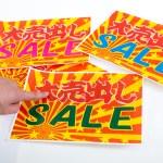 販売促進を実施する前に絶対に確認するべき3つのこと