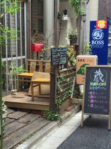蔵カフェ 入口