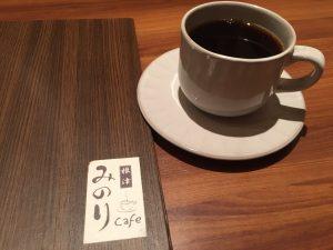 みのりcafe コーヒー 電源