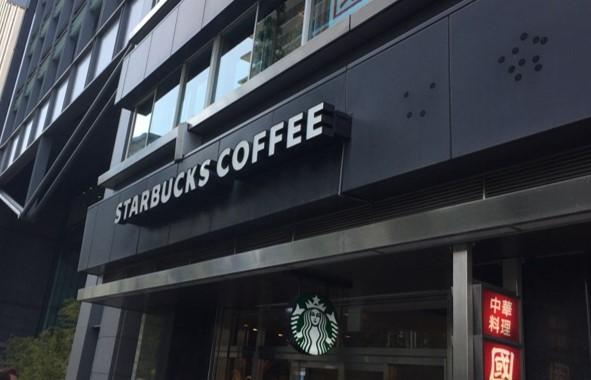 中央区 電源カフェ スターバックスコーヒー京橋駅前店