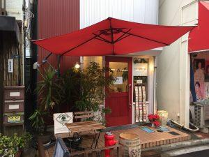 西日暮里 電源カフェ 自家焙煎珈琲 笑壺 入り口