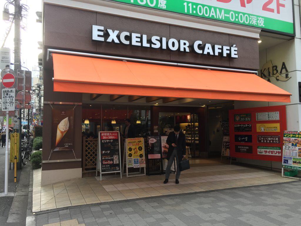 秋葉原 電源カフェ エクセルシオールカフェ秋葉原中央通り店
