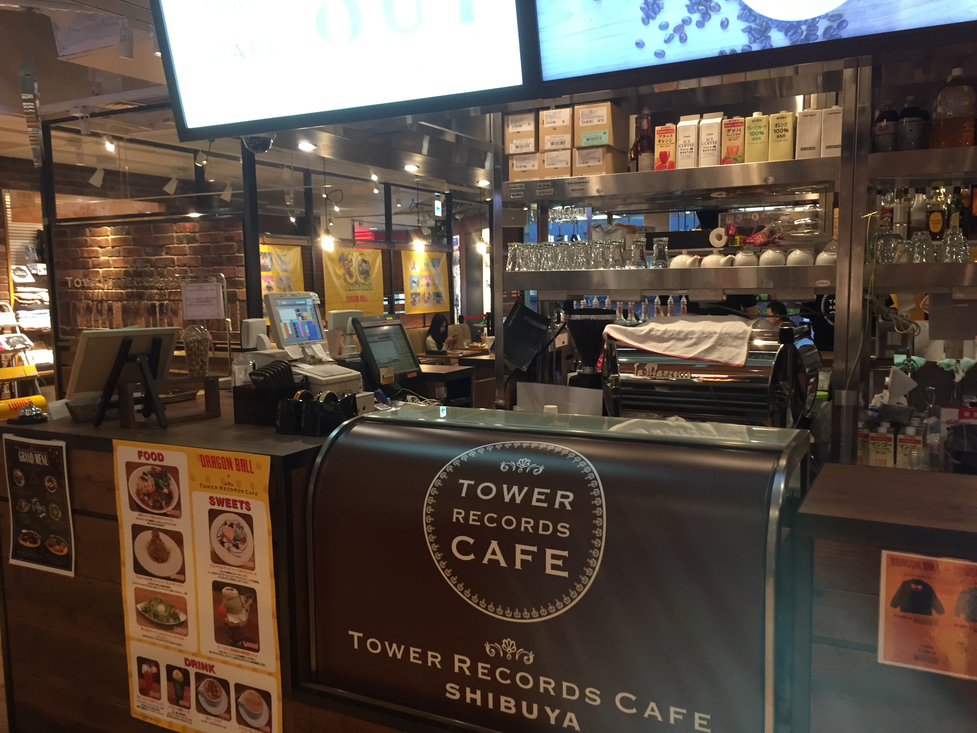TOWER RECORDS CAFE 電源