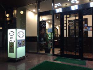 喫茶室ルノアール 品川高輪口店 電源