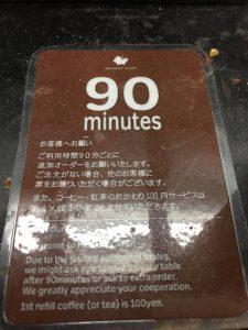 HEIMATCAFE 電源カフェ 武蔵小山