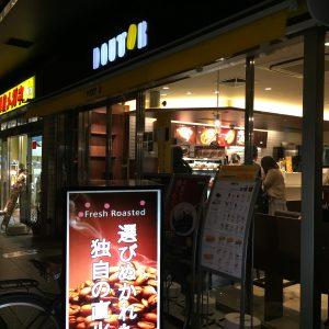 ドトール五反田桜田通り店 五反田 電源カフェ