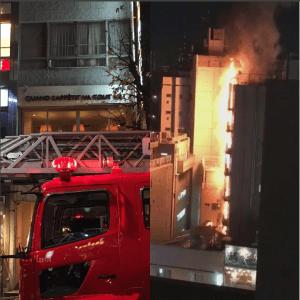 飲食店 麻布十番 火災