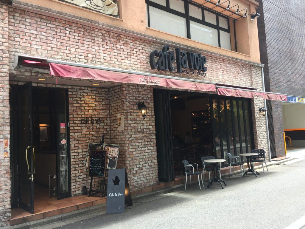 新宿駅西口 電源カフェ カフェ ラ ヴォワかどやホテル