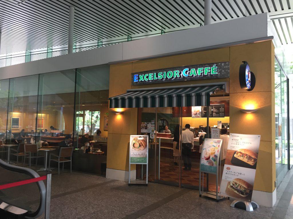 新宿駅西口 電源カフェ エクセルシオールカフェ新宿ファーストウエスト店