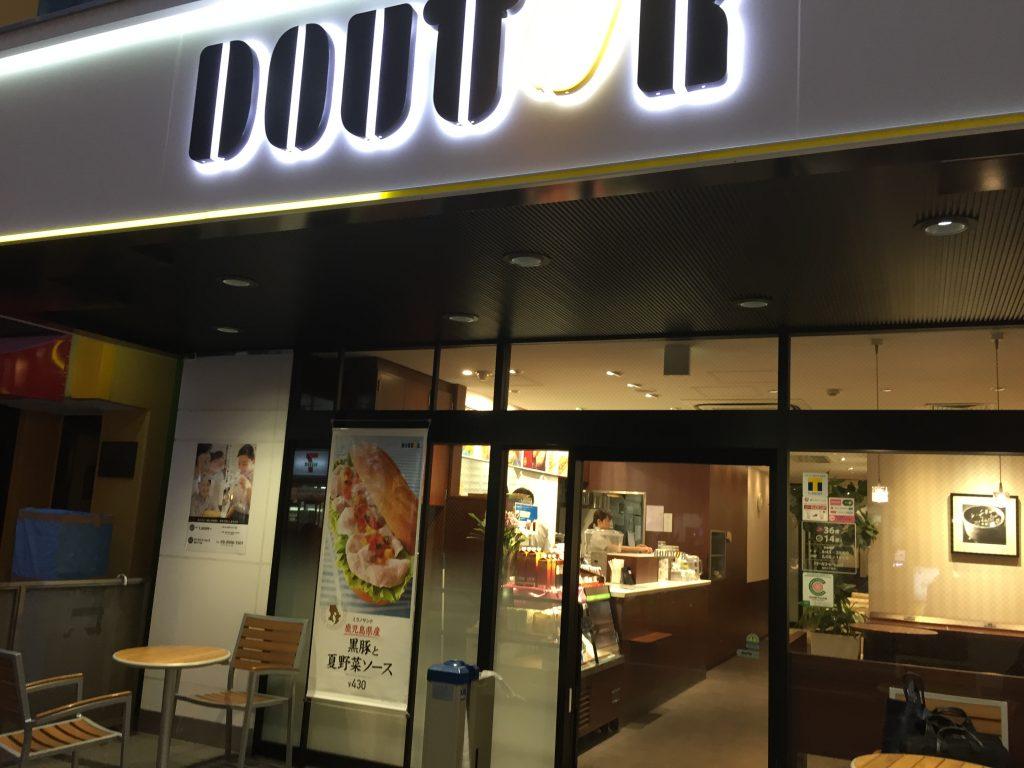 麹町 電源カフェ ドトールコーヒーショップ 麹町店