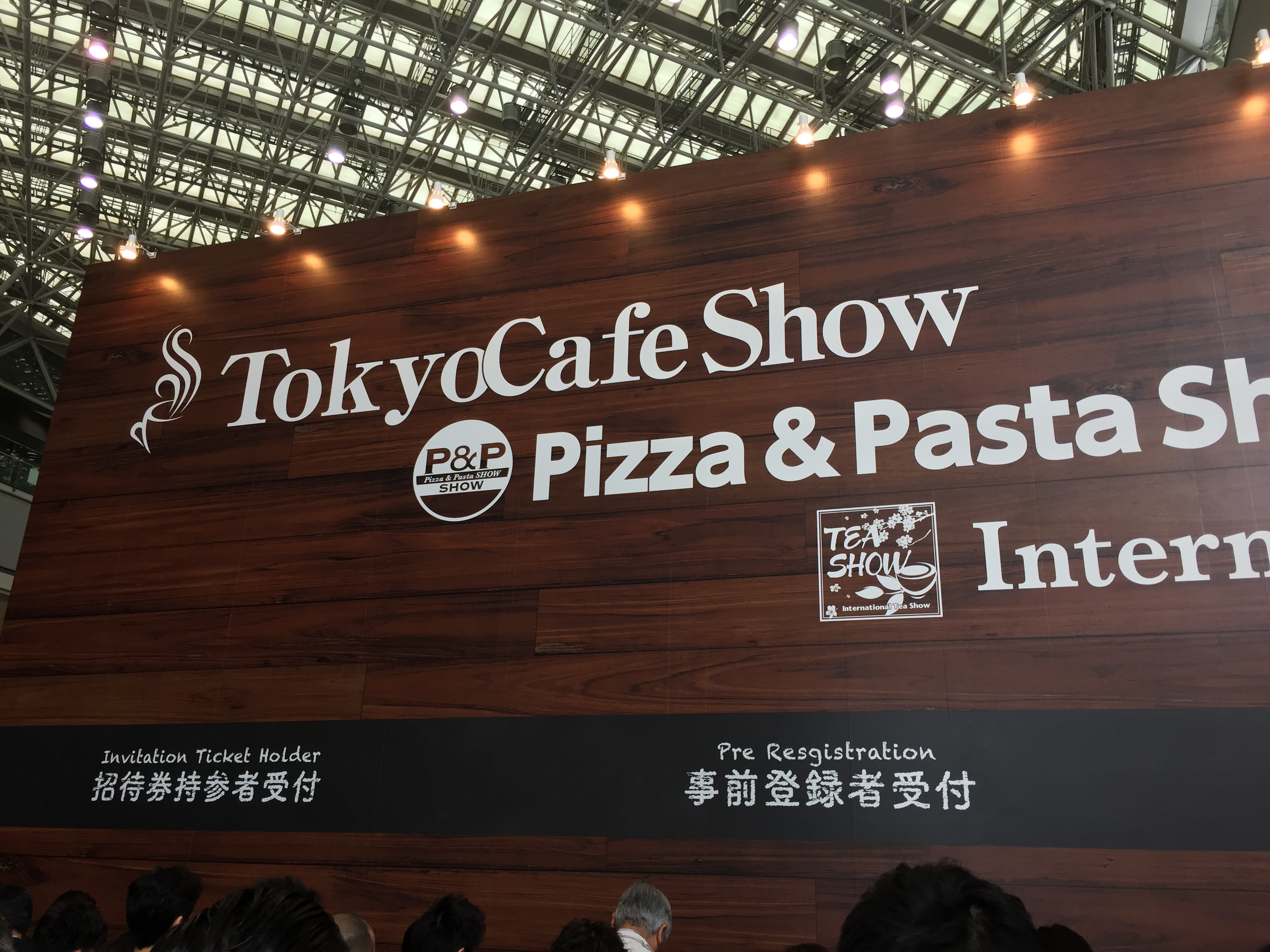 TokyoCafeShow&Conference2017~第5回カフェ・喫茶ショーに行ってきました