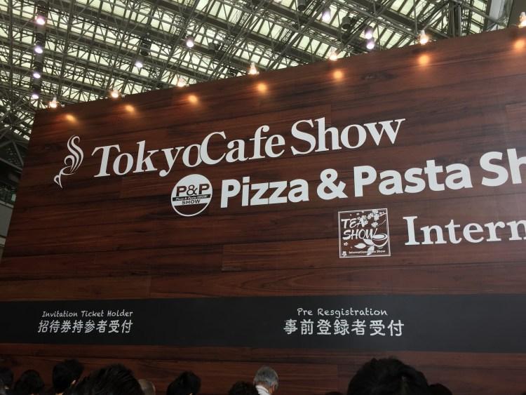 TokyoCafeShow&Conference2017~第5回カフェ・喫茶ショーに行ってきました