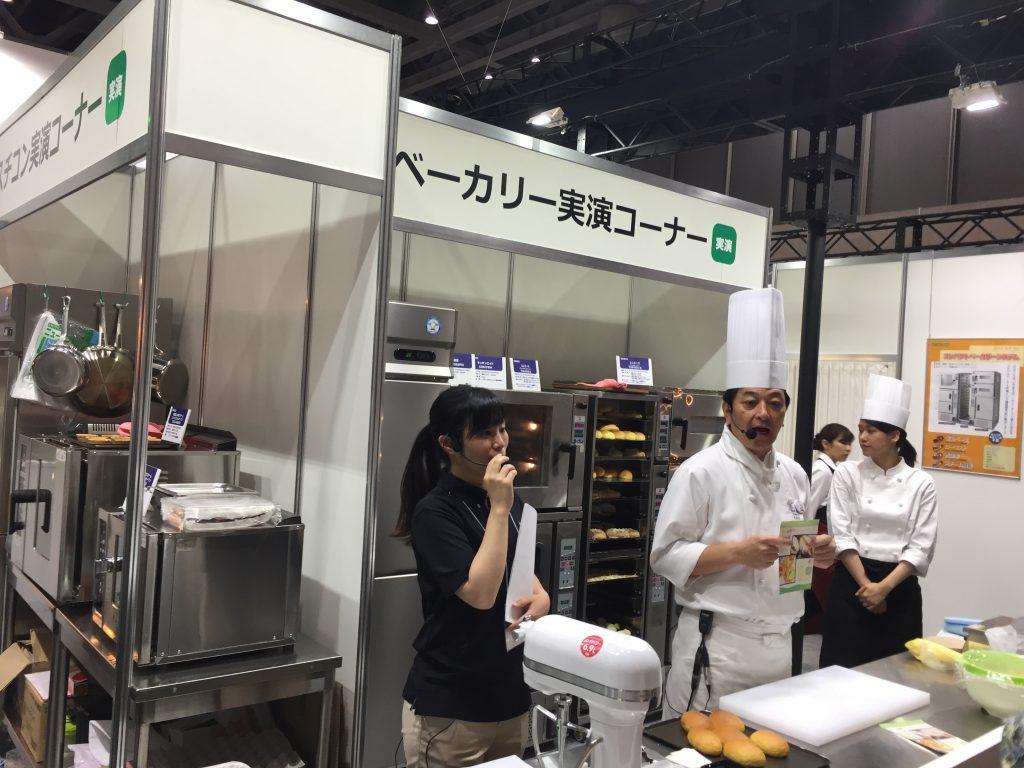 TokyoCafeShow デモンストレーション